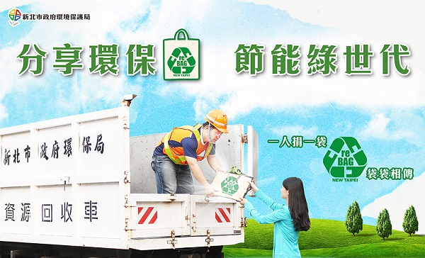 reBag回收方式